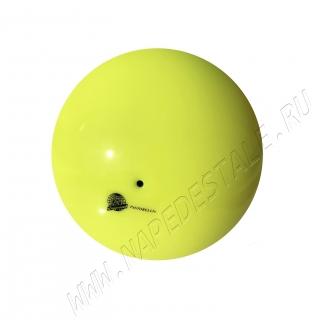 Pastorelli New Generation 18.5 cm Lemon