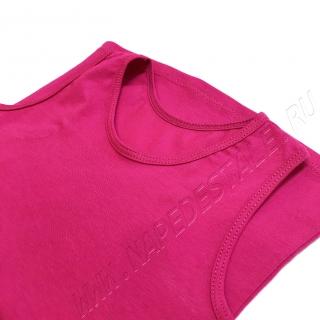 Борцовка розовая