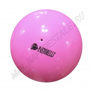 Мяч Pastorelli New Generation 18 см Розово-фиолетовый