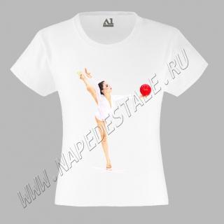T-shirt RG 18