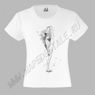 T-shirt RG 29