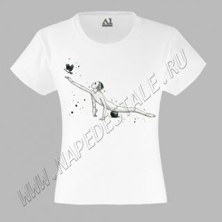 T-shirt RG 30