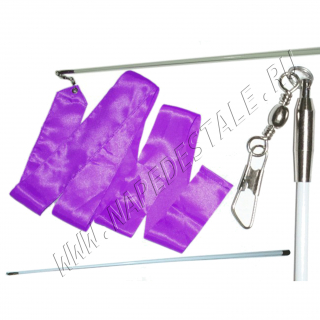 Violet 6 m ribbon with stick